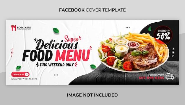 Super pyszne jedzenie menu szablon okładki na facebooku