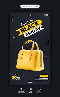 Super sprzedaż czarny piątek instagram i szablon transparent opowieści na facebooku