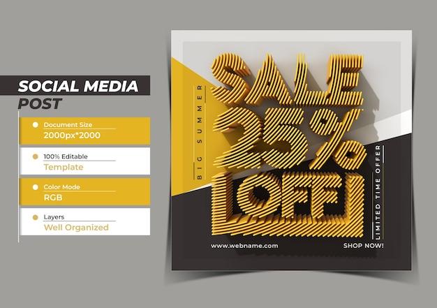 Super sprzedaż digital marketing instagram post szablon transparent.