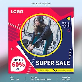 Super sprzedaż mediów społecznościowych szablon transparent