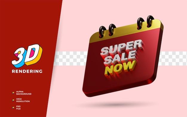 Super wyprzedaż teraz dzień zakupów rabat festiwal 3d render obiektu ilustracja