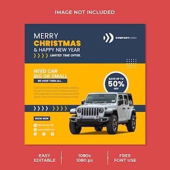 Świąteczna promocja sprzedaży samochodów w mediach społecznościowych szablon postu