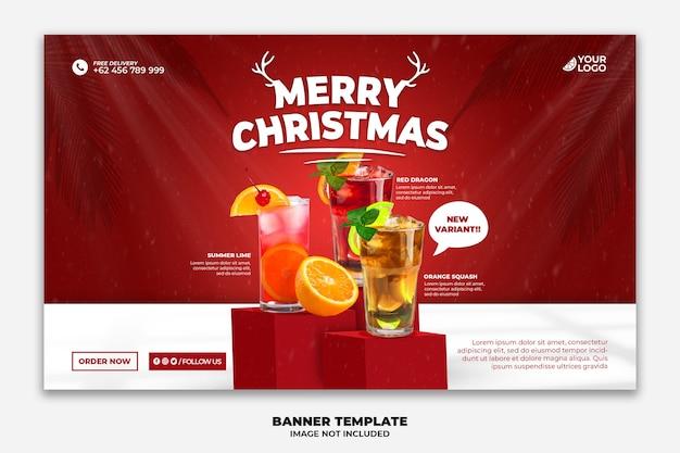 Świąteczny baner internetowy dla szablonu specjalnego napoju menu żywności restauracji