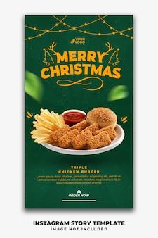 Świąteczny post w mediach społecznościowych lub historie na instagramie dla menu restauracji fastfood