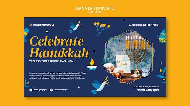 Świąteczny szablon banera chanuka