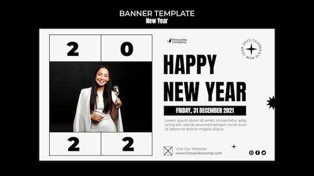 Świąteczny szablon poziomy baner nowego roku