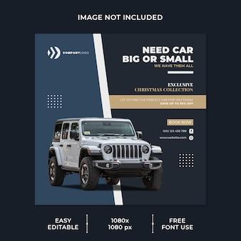Świąteczny szablon promocji wypożyczalni samochodów w mediach społecznościowych