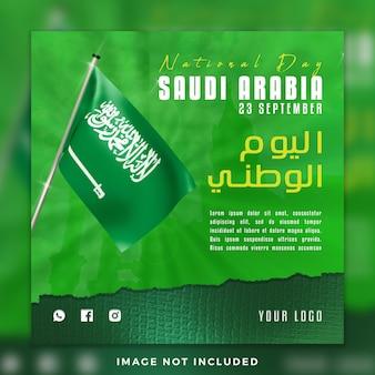 Święto narodowe arabii saudyjskiej z flagą 3d
