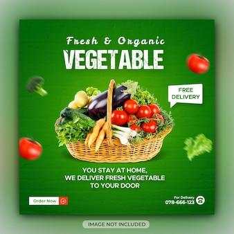Świeże warzywa spożywcze sprzedaż post w mediach społecznościowych lub kwadratowy szablon banera internetowego
