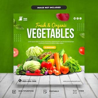 Świeże zdrowe artykuły spożywcze szablon banera w mediach społecznościowych