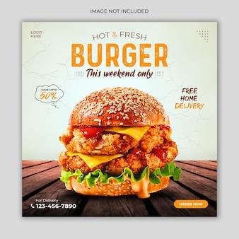 Świeży burger w mediach społecznościowych publikuje szablon banera reklamowego