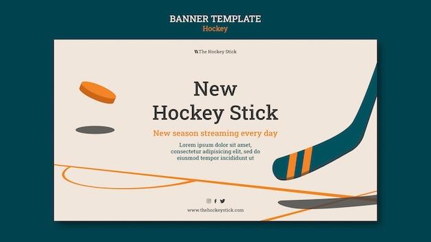Szablon banera hokejowego