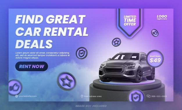 Szablon banera internetowego promocji wynajmu samochodu premium psd