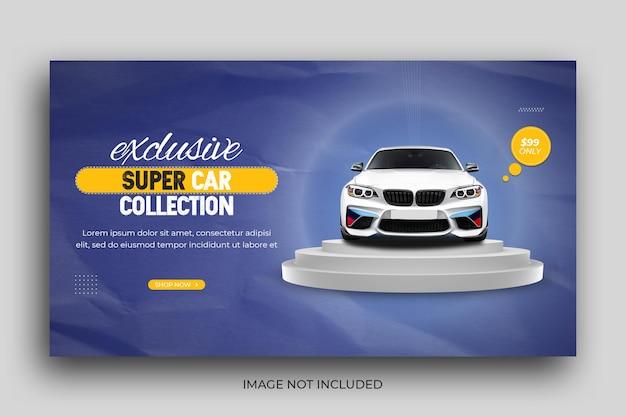 Szablon banera internetowego samochodu ren