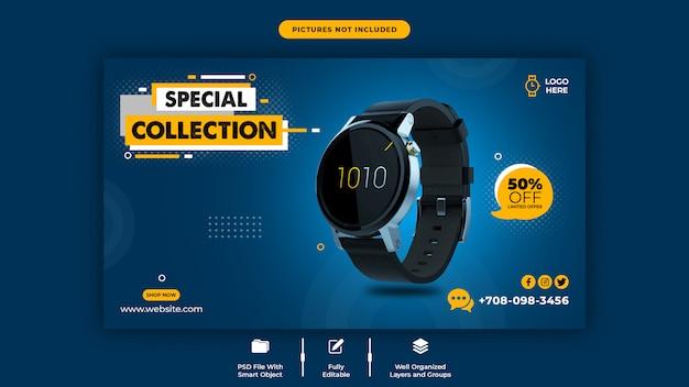 Szablon Banera Internetowego Sprzedaży Produktu Premium Psd