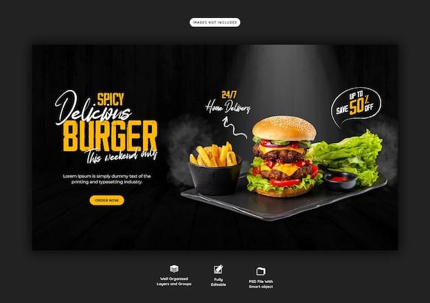 Szablon banera internetowego z pysznym burgerem i jedzeniem