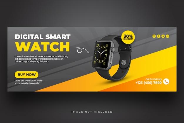 Szablon banera mediów społecznościowych digital smart watch