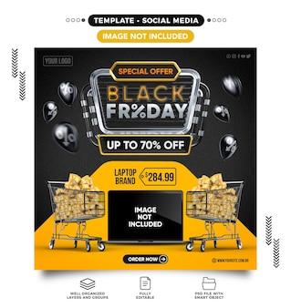 Szablon banera mediów społecznościowych na ofertę specjalną z okazji czarnego piątku