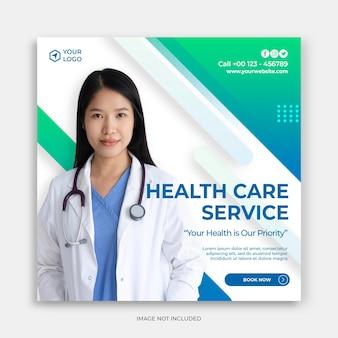 Szablon banera mediów społecznościowych z czystą i nowoczesną koncepcją reklam szpitala lub opieki zdrowotnej