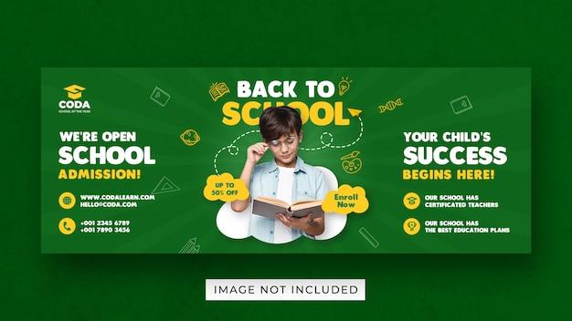 Szablon banera na przyjęcie do szkoły w mediach społecznościowych