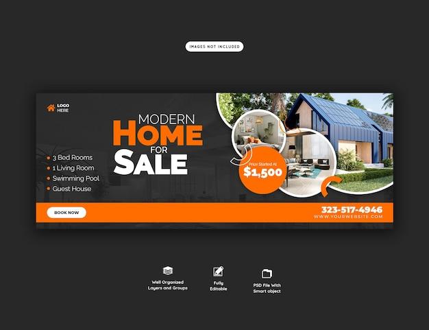 Szablon banera okładki domu nieruchomości na facebooku