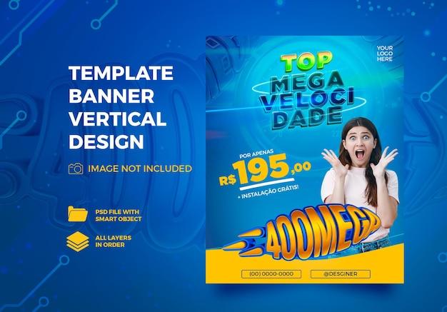 Szablon banera pionowy internet 400 mega oferty w brazylii