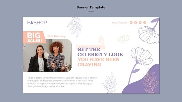 Szablon banera poziomego sprzedaży mody
