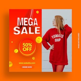 Szablon banera promocji mega sprzedaży