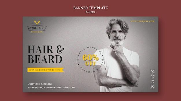 Szablon banera reklamowego dla fryzjera