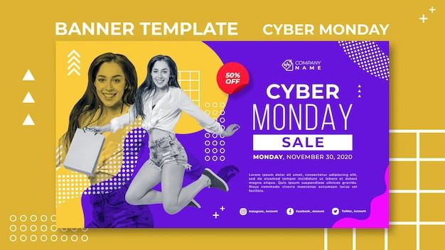 Szablon banera reklamowego w cyber poniedziałek
