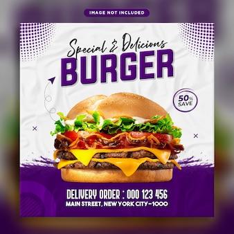 Szablon banera w mediach społecznościowych dla restauracji fast food