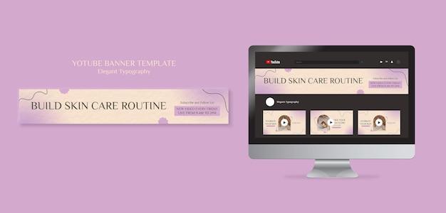 Szablon banera youtube do pielęgnacji skóry