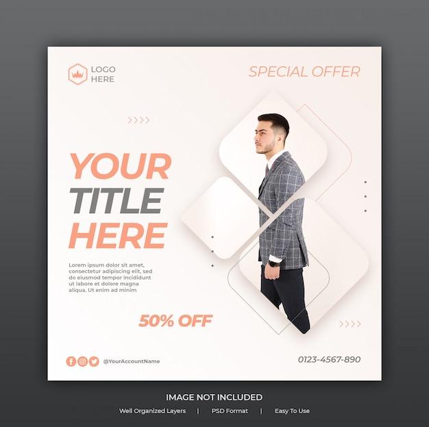 Szablon banerów reklamowych w mediach społecznościowych lub kwadratowa ulotka