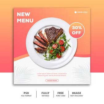 Szablon banerów społecznościowych instagram, restauracja żywności nowość
