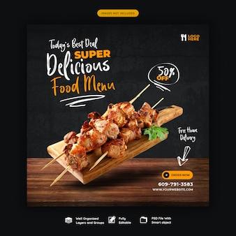 Szablon banner menu mediów społecznościowych i restauracji