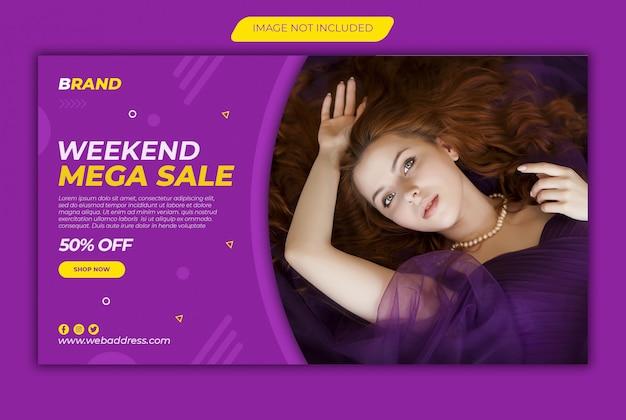 Szablon banner sprzedaży internetowej mega