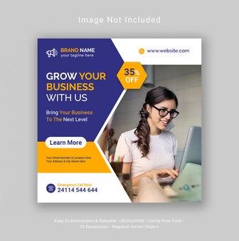 Szablon biznesowego marketingu promocyjnego dla postu w mediach społecznościowych