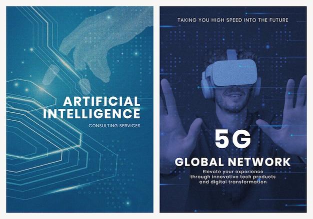 Szablon biznesowy technologii ai psd futurystyczny plakat innowacji