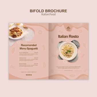 Szablon broszury włoskie jedzenie