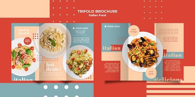 Szablon broszury włoskiej żywności potrójny