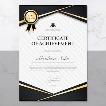 Szablon certyfikatu osiągnięć