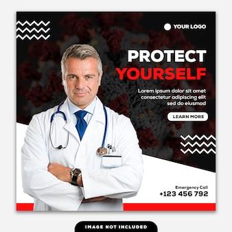 Szablon coronavirus social media post, square banner, coronavirus chroń się covid 19