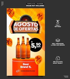 Szablon dla mediów społecznościowych psd sierpnia oferty detaliczne brazylia promocja produktu na super rynku