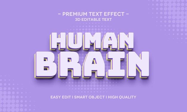 Szablon efektu stylu tekstu 3d ludzkiego mózgu