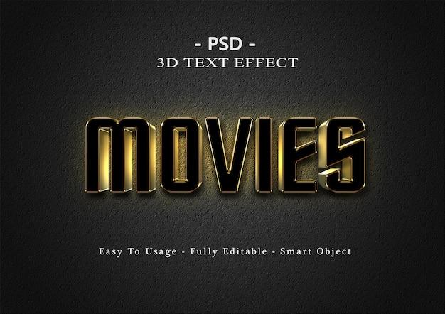Szablon efektu tekstowego filmów 3d