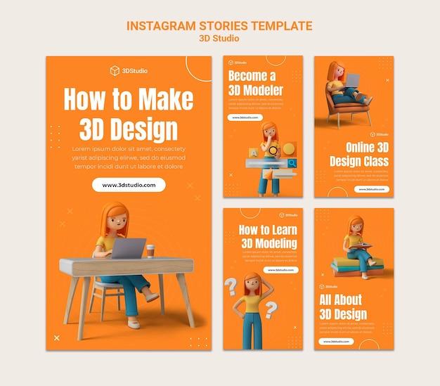 Szablon historii 3d studio instagram