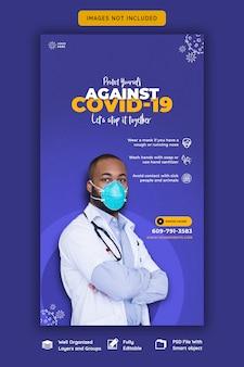 Szablon historii instagram coronavirus lub convid-19