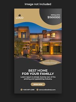 Szablon historii instagram sprzedaży nieruchomości w domu