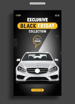 Szablon historii na instagram sprzedaży samochodów w czarny piątek