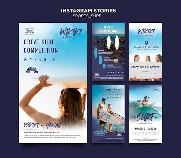 Szablon historii na instagramie zajęć surfowania